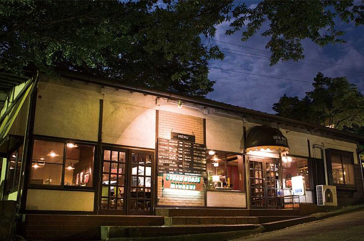 Restoran Nikko Enya